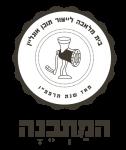 לוגו המתכנה מנוקד (1)